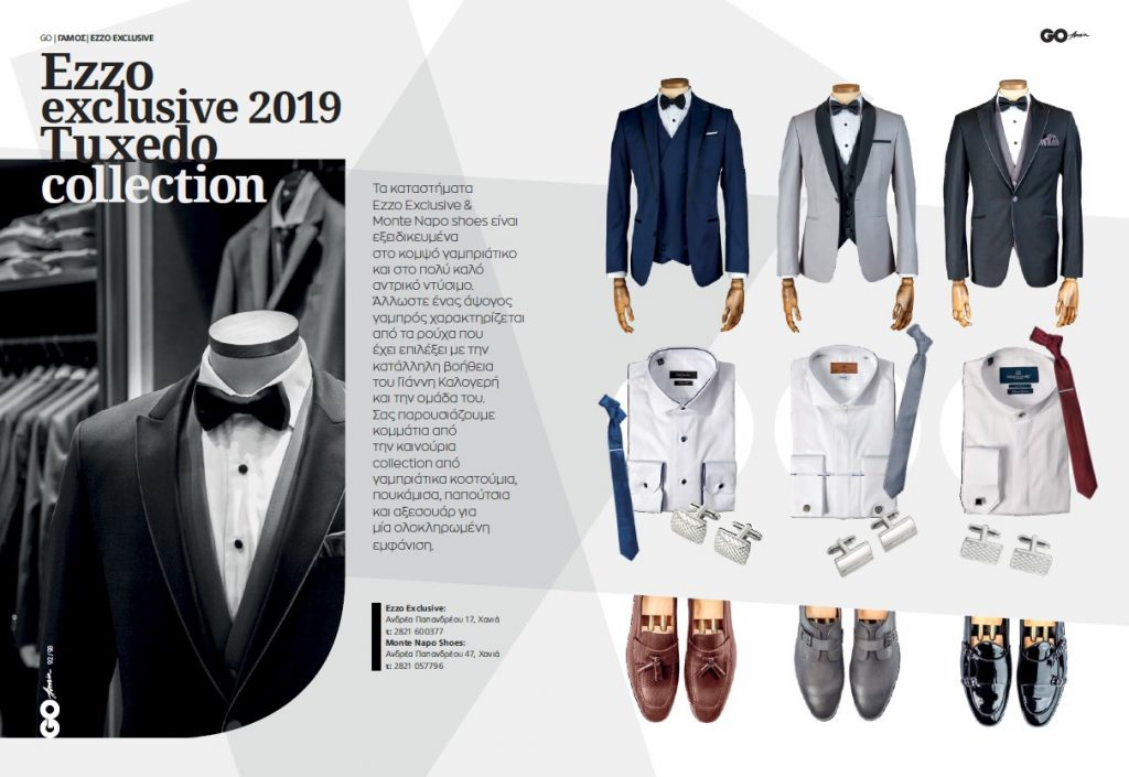 Ezzo Exclusive Tuxedo collection